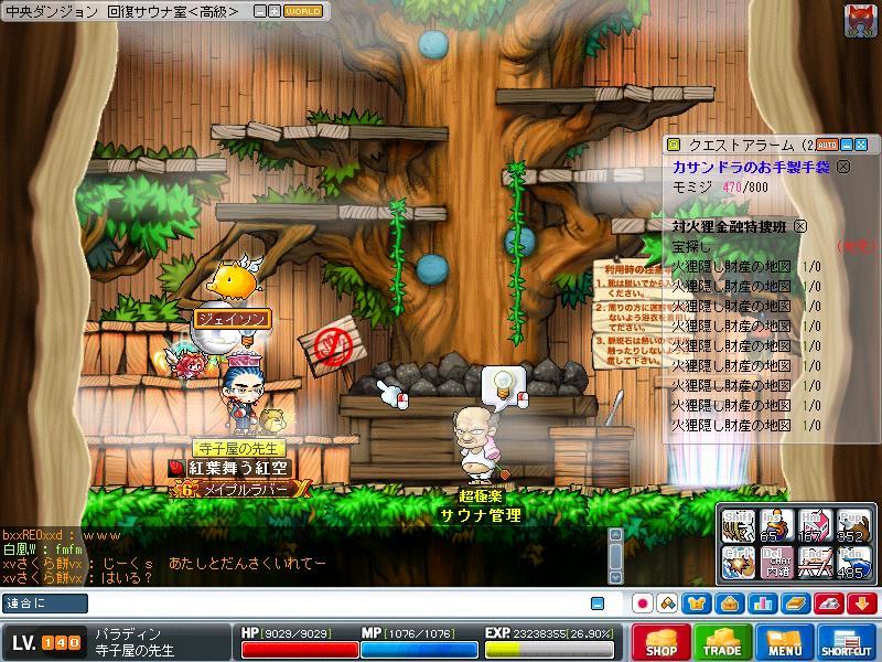 Maple090917_210557.jpg