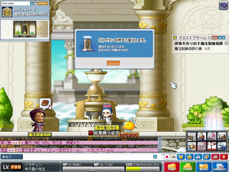 Maple090926_135639.jpg