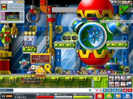 Maple090929_012638.jpg