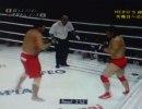 Minowaman vs Min Soo Kim