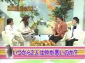 【めちゃイケ】同期さんいらっしゃい! 山本&光浦 本気で激突!!