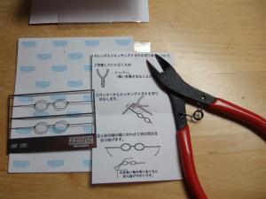 yozero_20090428_007.jpg