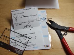 yozero_20090428_008.jpg