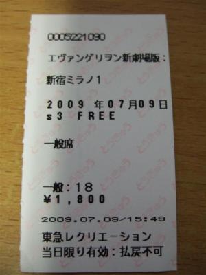 yozero_20090709_001.jpg