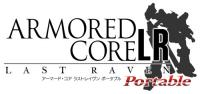 ACLRP_logo