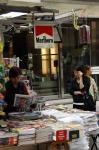香港街中キオスク