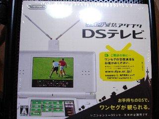 DSC02454.jpg