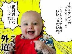 コピー ~ コピー ~ vip72640