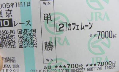 20050130104748.jpg