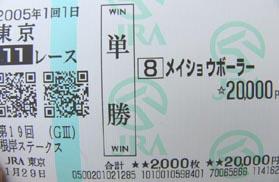 20050130104804.jpg