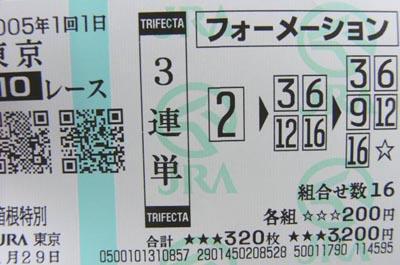 20050130104859.jpg