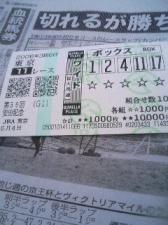 200606041657322