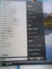 20061103232804