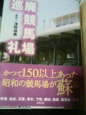 20061104030112