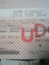 200611292059322