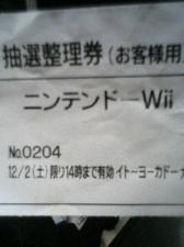 200612031324572
