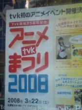 200803221730532