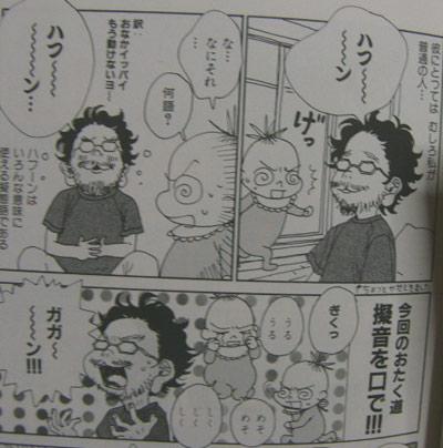kantoku3.jpg