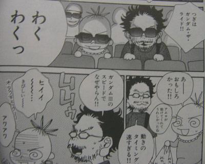 kantoku4.jpg