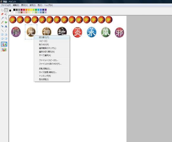 452416541_convert_20081111182130.jpg