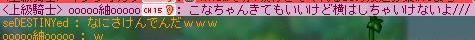 こなちゃんきてもいいけど(ry