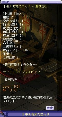 2005-04-28-1.jpg