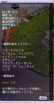 2005-06-22.jpg