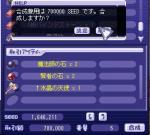 2005-10-20-01.jpg