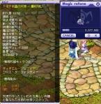 2005-10-20-02.jpg