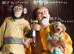 staff_miyapan.jpg