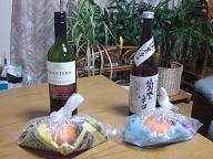 SAWASU_20081027002140.jpg