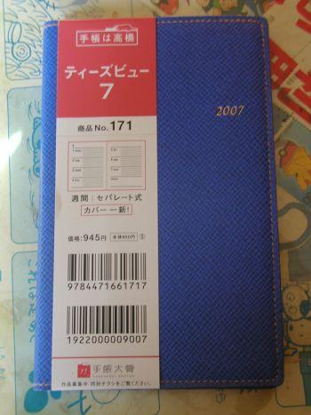 2007_2_18.jpg