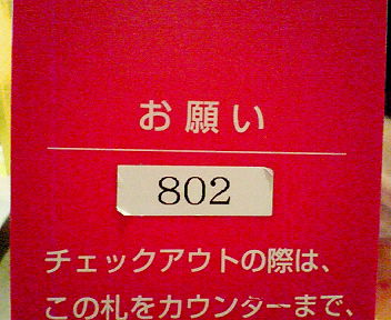 20080224162047