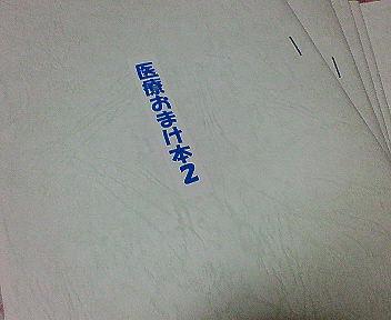 20080531024207