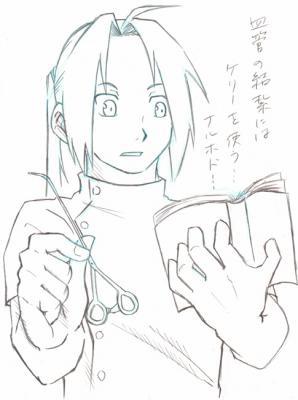 yukasukeblog