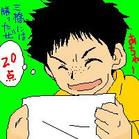 田島君は三橋君のちょっと上かな?