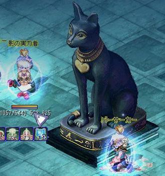 ネオテシスの猫0801