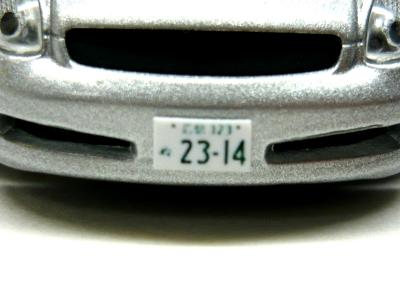 CPV35_number_5.jpg