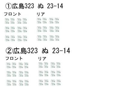 number_example.jpg