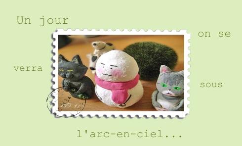 表紙絵 0.3 紙粘土2-2 midori unjour 切手