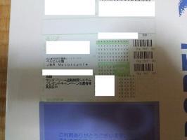 20090626_3.jpg