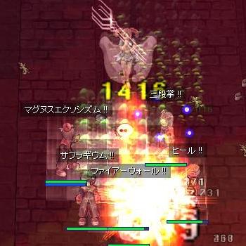 20090706_1.jpg