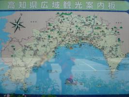 20090814_6.jpg
