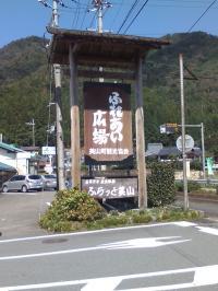 20090924_2.jpg