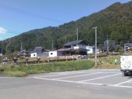 20090924_3.jpg