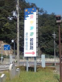 20090924_4.jpg