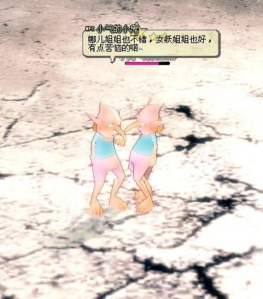 mabinogi_2008_08_15_004.jpg