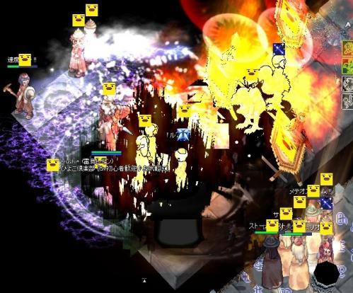 2006-04-16_21-08-31.jpg