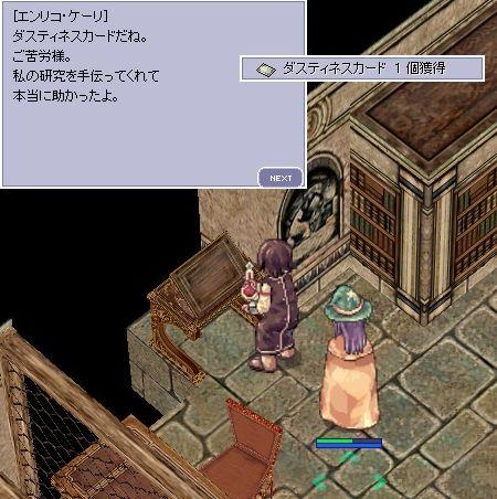2006-06-03_01-57-43.jpg