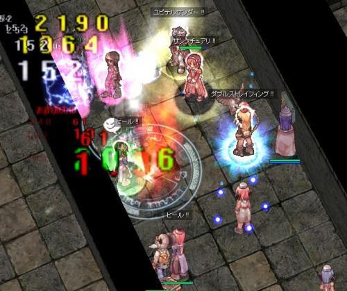 2006-06-05_00-14-20.jpg